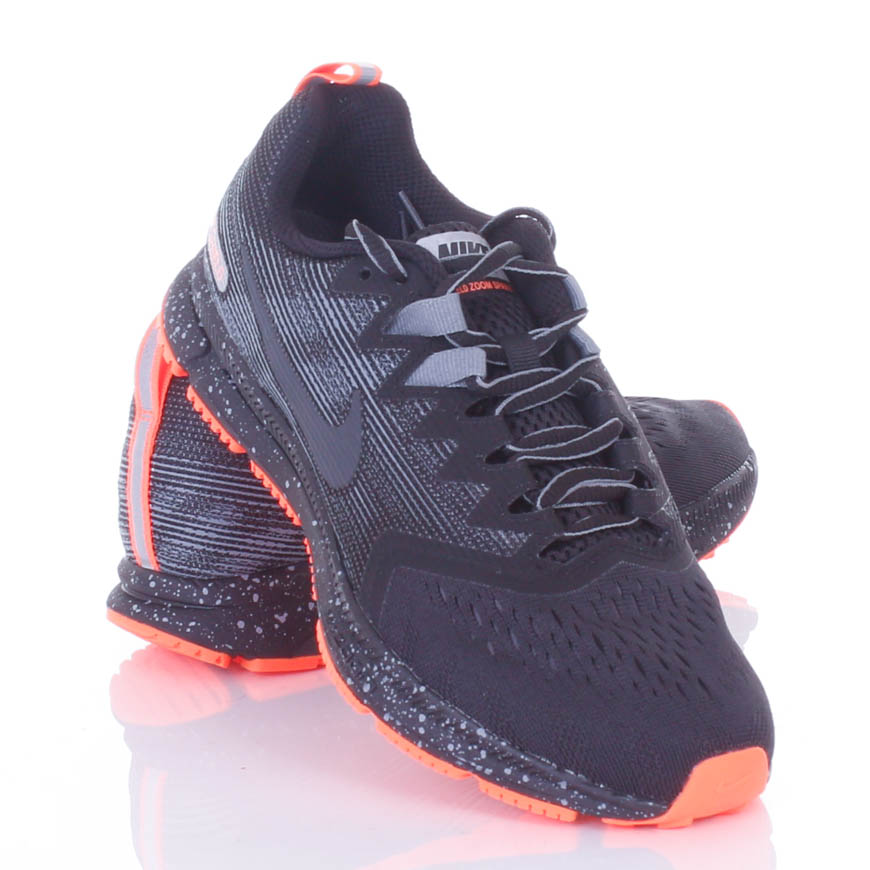 Nike Zoom Span 2 Shield (921720-001)